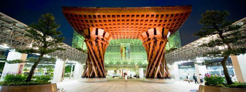 Kanazawa traukinių stotis, Japonija