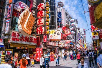 Osaka, Japonija