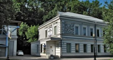 Sacharavo muziejus