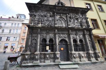 Boimų koplyčia, Lvovas