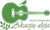 Festivalis Akacijų alėja 2013 m.