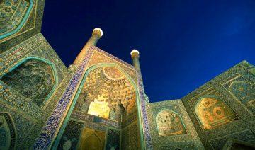 Pigios kelionės. Iranas